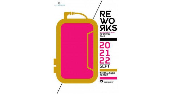 Reworks-Festival-2013